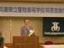 2010年総会・懇親会