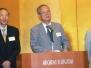2010年東京支部総会