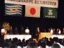 2011年創立70周年記念式典2