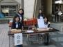 2011年創立70周年記念文化祭