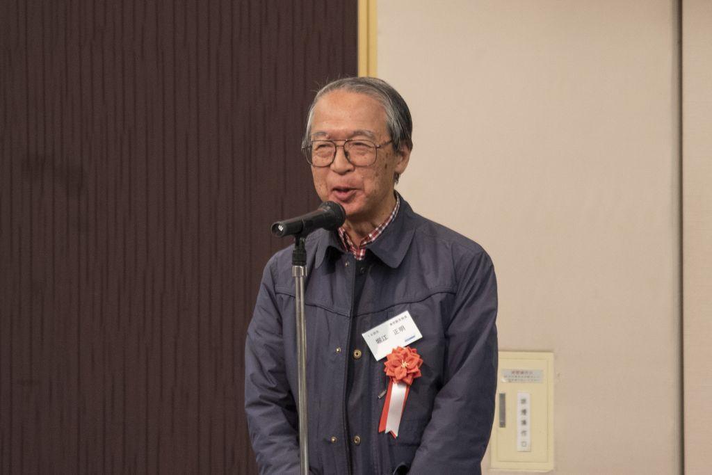 05東京副支部長挨拶