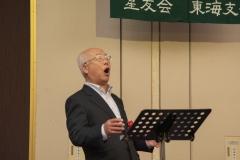 07恩師田村先生コンサート