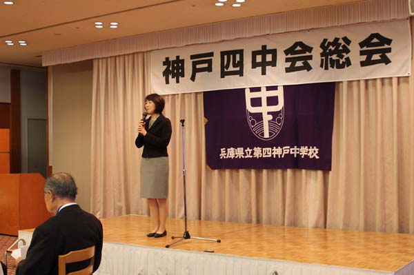 26-山田同窓会副会長