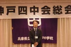 9-礒田同窓会会長