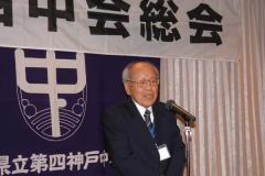 7-山田会長