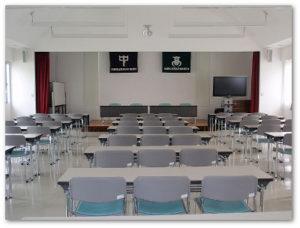 星友館1F会議室